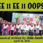 Video: Gilmore Elementary: EE II EE II OOPS!